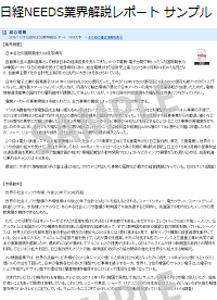 YKG_sample01.png