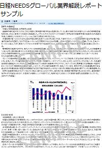 YKH_sample01.png