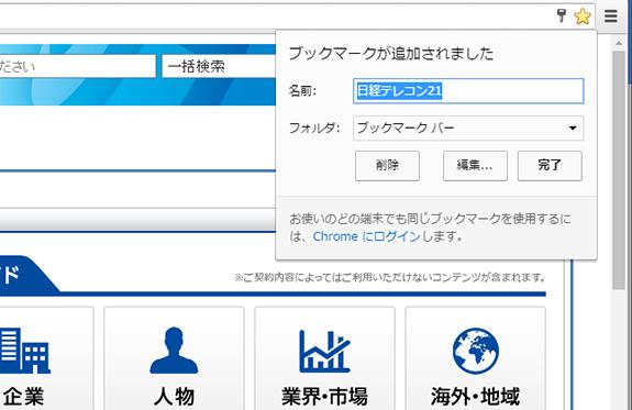 bookmark_ff_1.gif
