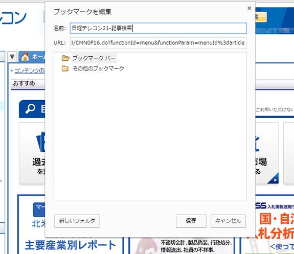 bookmark_ff_2.gif