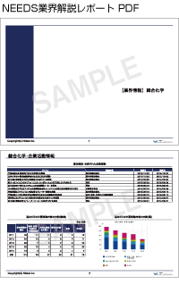 sample02-thumb-200x250-20160225.png